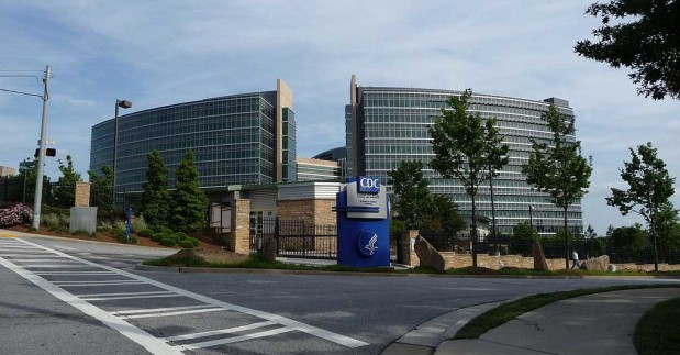 Entrance to the headquarters of the Centers for Disease Control and Prevention (Daniel Mayer)