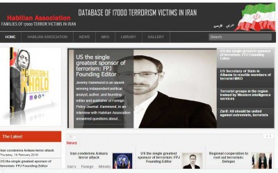 Iranian 'Human Rights' NGO Censors Criticism of Iran's Rights Violations