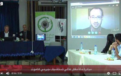 100 Global Thinkers in Palestine Initiative Hosts Jeremy R. Hammond