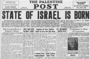The Palestine Post