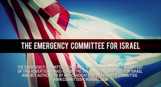 emergency-committee-for-israel