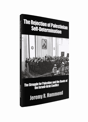 rejection palestinian self determination