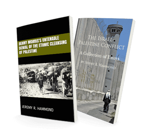 Two free e-books on the Palestine conflict