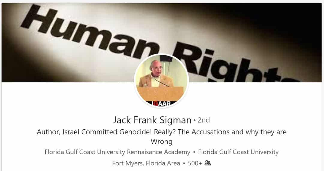 Jack Frank Sigman, the Liar (or How Zionists Sustain Their Worldview by Willful Ignorance, Part III)