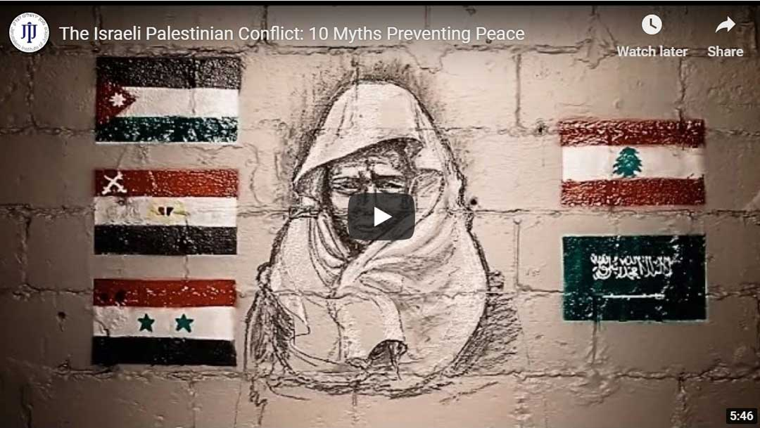 The Israeli Palestinian Conflict: 10 Myths Preventing Peace
