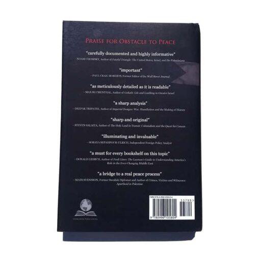 otp hardcover 4